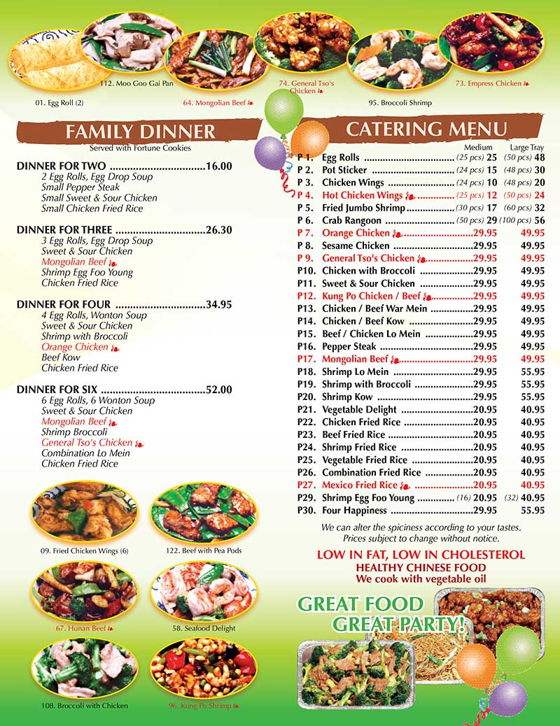 chens garden chinese restaurant 4445 n pulaski rd chicago il 60630 albany square shopping center 773 267 3388 - Chens Garden 2