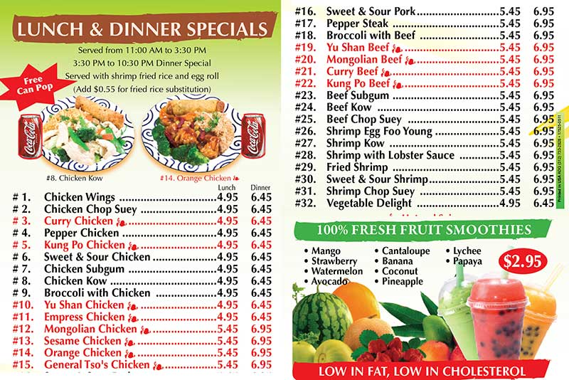chens garden chinese restaurant 4445 n pulaski rd chicago il 60630 albany square shopping center 773 267 3388 - Chens Garden